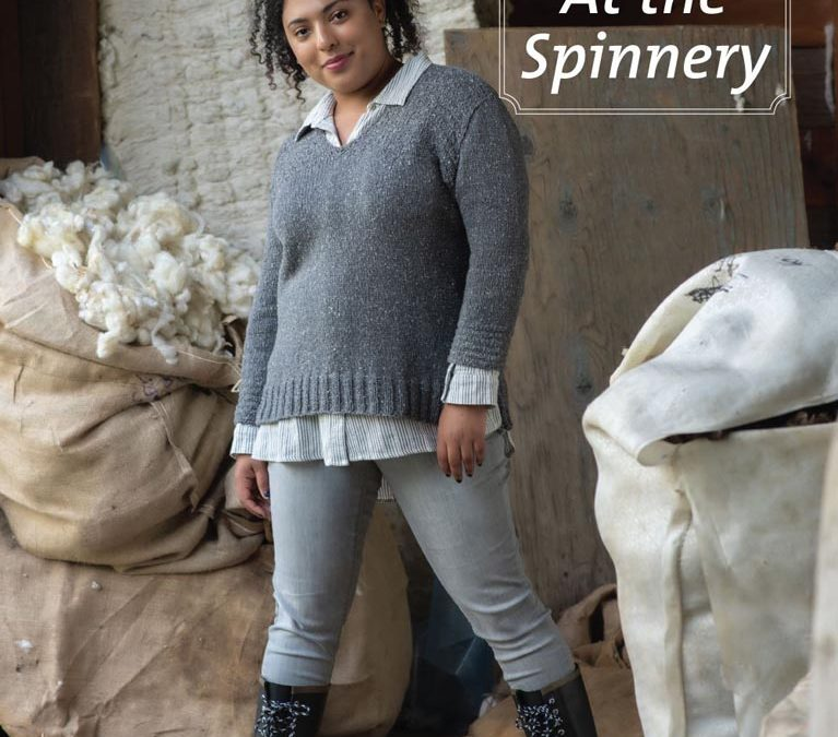At the Spinnery